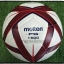 ลูกฟุตบอล Molten F5G1500-NR thumbnail 2