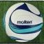 ลูกฟุตบอล Molten F5F2600-WB thumbnail 2