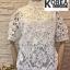 เสื้อแฟชั่น Shot-Sleeve Embroidered Lace Blouse สีชมพู thumbnail 3