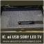 IC แก้ USB SONY LED TV IC.USB Replacement Parts จัดจำหน่ายเจ้าแรก เจ้าเดียวในประเทศไทย thumbnail 2