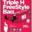 กระเป๋า H3 FreeStyle Bag (สีกรม) thumbnail 3