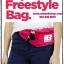 กระเป๋า H3 FreeStyle Bag (สีกรม) thumbnail 2
