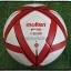 ลูกฟุตบอล Molten F5G1500-RK thumbnail 2
