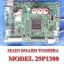 เมนบอร์ด TOSHIBA 29P1300 thumbnail 1