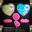 พิมพ์ซิลิโคน 3D พิมพ์พวงมาลัย 1 ชุด มี 4 ชิ้น พร้อมตัวอักษร รักพ่อ รักแม่ thumbnail 1