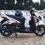 Rental Yamaha GT 125cc Auto thumbnail 4