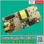 "Power Supply For LED TV 17-32"" OUT-PUT 12V5A P2 68V thumbnail 2"