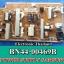 POWER SUPPLY SAMSUNG BN44-00440A :BN44-00440B :BN44-00469A BN44-00469B thumbnail 1