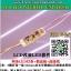 """LED INVERTER UNIVERSAL BOARD For 10-24"""" thumbnail 4"""