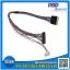 LVDS CABLE I-PEX 20453-20455 40PIN 2CH 6 BIT thumbnail 1