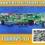 #Universal TV BOARD T.VST59.(แนะนำให้ใช้บอร์ด รุ่น SKR.03 ทดแทน ดีกว่า เมนูไทย) thumbnail 1