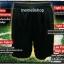 กางเกงกีฬาสีดำ รุ่น STANDARD SIZE : M thumbnail 3