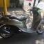 Rental Yamaha Fino 125cc Auto thumbnail 2