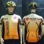เสื้อปั่นจักรยานแขนสั้น Idemitsu thumbnail 1