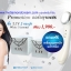 Liv White Diamond แพ็คคู่ + Free เครื่องนวดหน้าผลักครีมใช้คู่กัน thumbnail 1