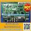 MainBoard LED LG 43LF510T EAX66563503(1.0) thumbnail 1