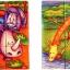 ของเล่นเด็ก จิ๊กซอว์ไม้ ตัวต่อไม้ ประเภทลูกเต๋าสัตว์ป่าในซาฟารี thumbnail 4