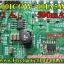 00ICOW IC.LDO Variable Regulators thumbnail 2