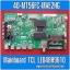 Mainboard TCL LED48H9610 40-MT56FC-MAE2HG thumbnail 1