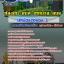 สรุปแนวข้อสอบนักพัฒนาชุมชน 3 ท้องถิ่น อบต เทศบาล อบจ.(ใหม่) thumbnail 1