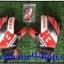 ถุงมือผู้รักษาประตู เยอรมัน H3 NEW - รหัส GK-004 thumbnail 1