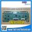 T-CON BOARD SAMSUNG UA32H5100 UA32H5500 BN95-01304A BN41-02111 thumbnail 1