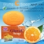 Gluta C Soap (สินค้าขายดี) สบู่ส้ม thumbnail 2
