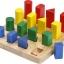 แท่งเรขาคณิตหรรษา ของเล่นเสริมพัฒนาการ ของเล่นเสริมสร้างสติปัญญา thumbnail 3