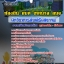 สรุปแนวข้อสอบนักวิชาการส่งเสริมสุขภาพ ท้องถิ่น อบต. เทศบาล อบจ.(ใหม่) thumbnail 1