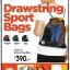 กระเป๋าH3 TOURING BAG (สีส้ม) thumbnail 7