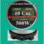 #Hot Plate มหาเทพ2 สำหรับถอด-ซ่อมหลอด LED IC.CHIP SMD thumbnail 2