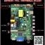 บอร์ดทดแทนเพื่อซ่อม LED Universal All in One มหาเทพ1 เมนูไทย แท่นจีน 32 นิ้ว แถมรีโมทฟรี thumbnail 3