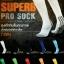 ถุงเท้ากันลื่น H3 Super ยาว (สีดำ) thumbnail 1