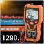 PEAKMETER PM8248S Smart Fully AutoRange Professional Digital Multimeter สำหรับช่างมืออาชีพ thumbnail 1