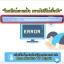 #ICแก้USB TOSHIBA LED TV อะไหล่ของแท้ต้องที่นี่ โปรดระวังสินค้าลอกเลียนแบบ (Original) for Repair TOSHIBA LED TV thumbnail 3
