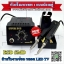 หัวแร้งมหาเทพ 1 แบบปลายคู่ สำหรับงานซ่อม-ถอดหลอด LED ESD SMD thumbnail 1
