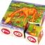 ของเล่นเด็ก จิ๊กซอว์ไม้ ตัวต่อไม้ ประเภทลูกเต๋าสัตว์ป่าในซาฟารี thumbnail 1