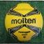 ลูกฟุตบอล Molten F5V2600-YK thumbnail 1