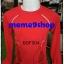 เสื้อรัดกล้ามเนื้อ แขนยาว body fit (สีแดง) thumbnail 1