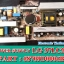 POWER SUPPLY LG 37LC2R thumbnail 1