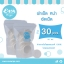 ผ้าเช็ดหน้า อัดเม็ด 30 ชิ้น/แพ็ค (Compressed Hand Towel) / ผ้าอัดเม็ด