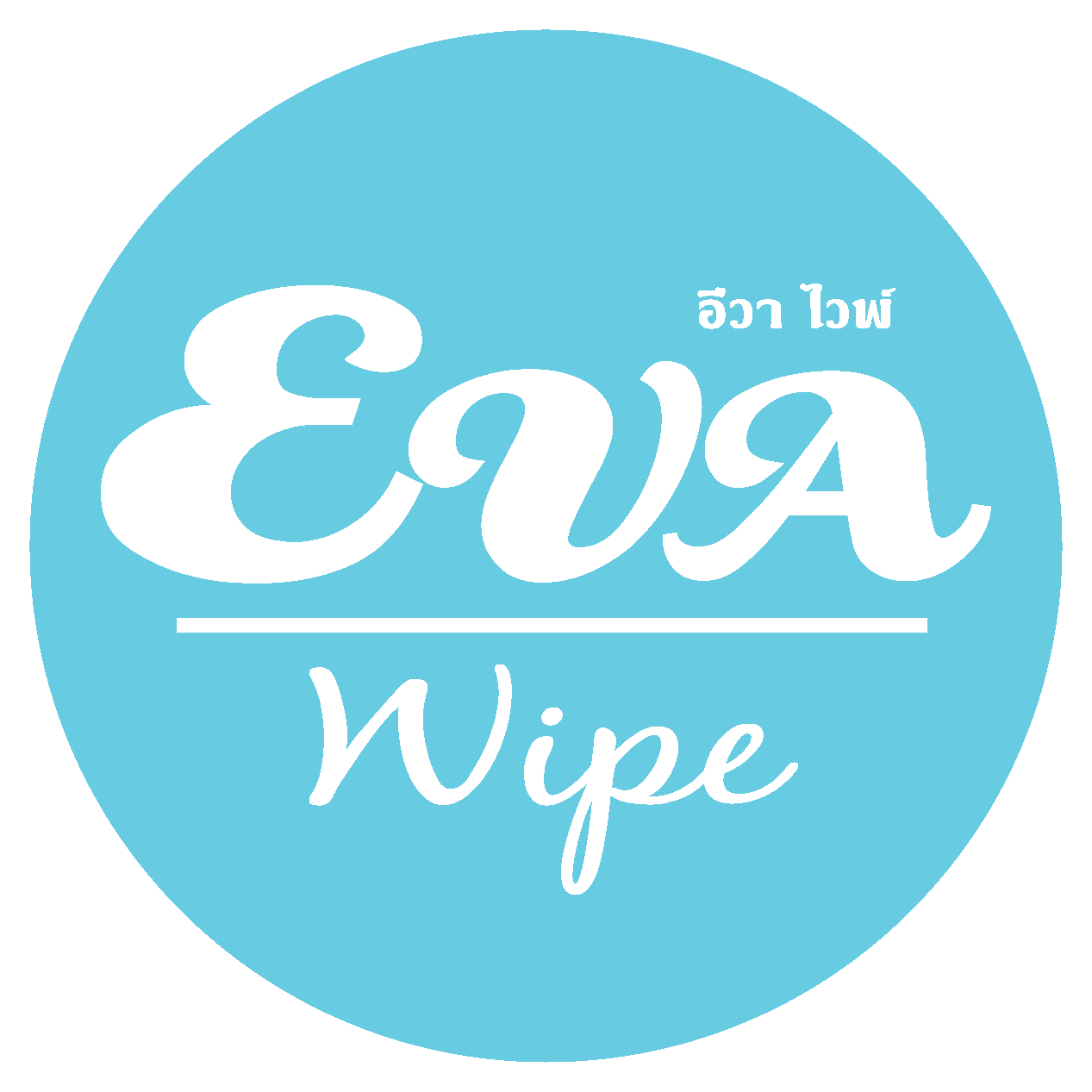 Logo Eva Wipe