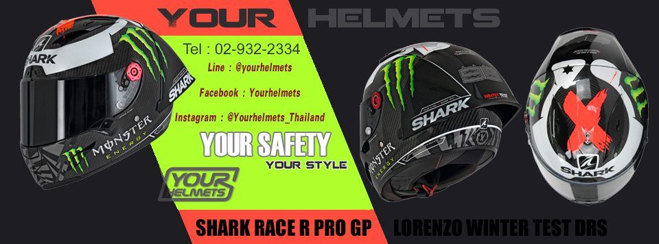 Your Helmets
