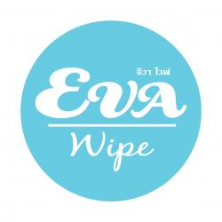 Eva Wipe ผ้าอเนกประสงค์ อัดเม็ด